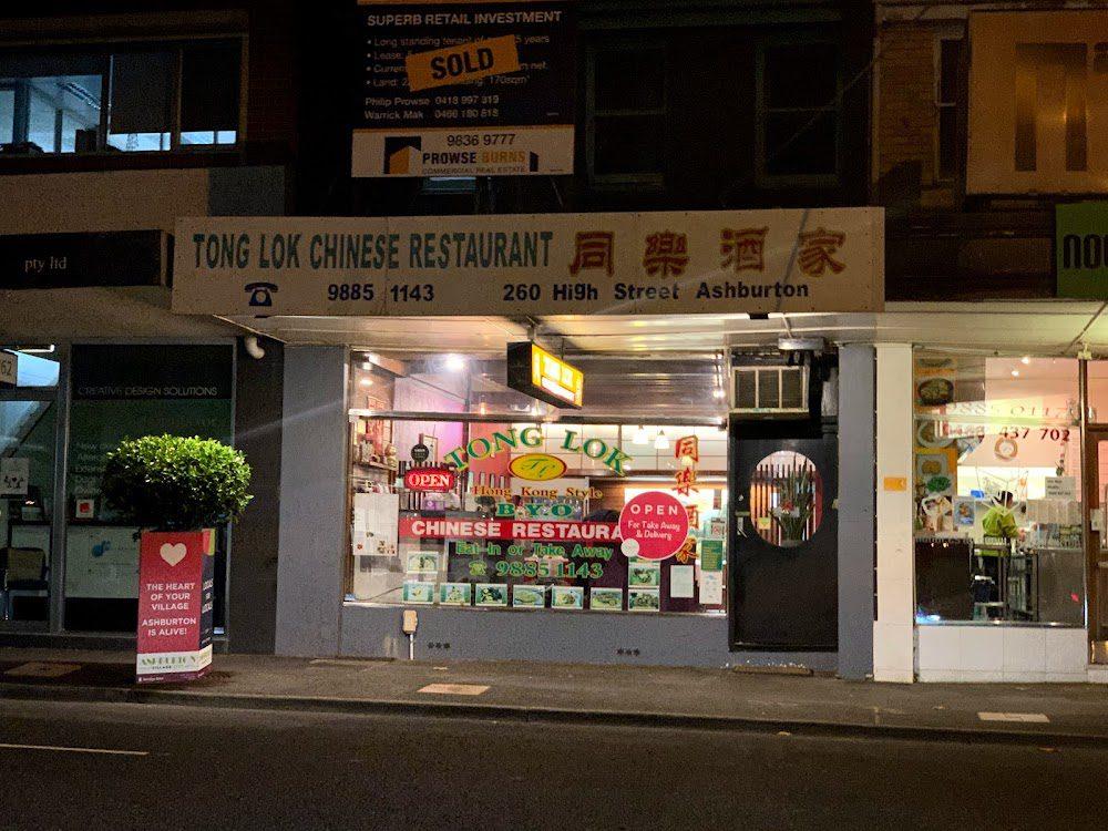 Tong Lok Chinese Restaurant